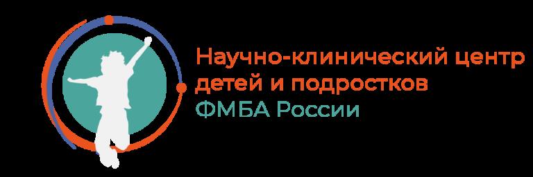 Официальный сайт ФНКЦ детей и подростков ФМБА России